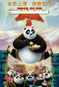 Kung Fu Panda 3 to debut in January 2016