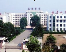 Shandong Pingyin NO.1 Middle School